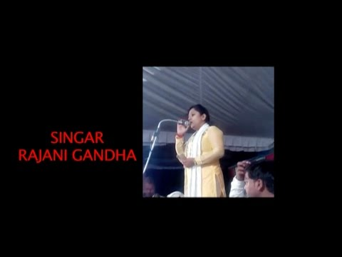New Biraha Rajani Gandha | Stageshow | Pawan