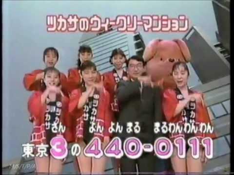 1973年~90年代にかけて数多くのCMソングを歌った藤本房子さん。そんな藤本さんの歌が聞くことのできるCM集です!藤本さんが当時のCM界にいかに...