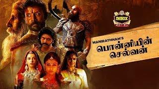 BREAKING: Mani Rathnam's Ponniyin Selvan Massive Update | Vikram |  Karthi | Aishwarya Rai