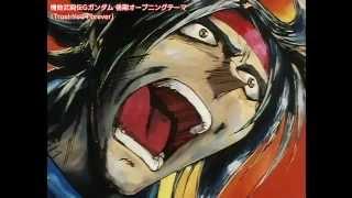 G Gundam OP 2 Trust You Forever Karaoke Full