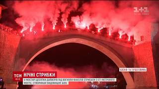 У Боснії та Герцеговині вразили видовищним занурюванням у річку під вогнями факелів