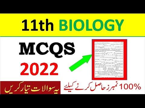 11th Class Biology MCQs Guess Paper 2021, Class 11th Biology Guess Paper 2021