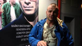 "Тесак о фильме ""Советник"""