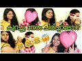 😂Fun Collab video||Guess the makeup product Challenge||SimplyMyStyle Unni