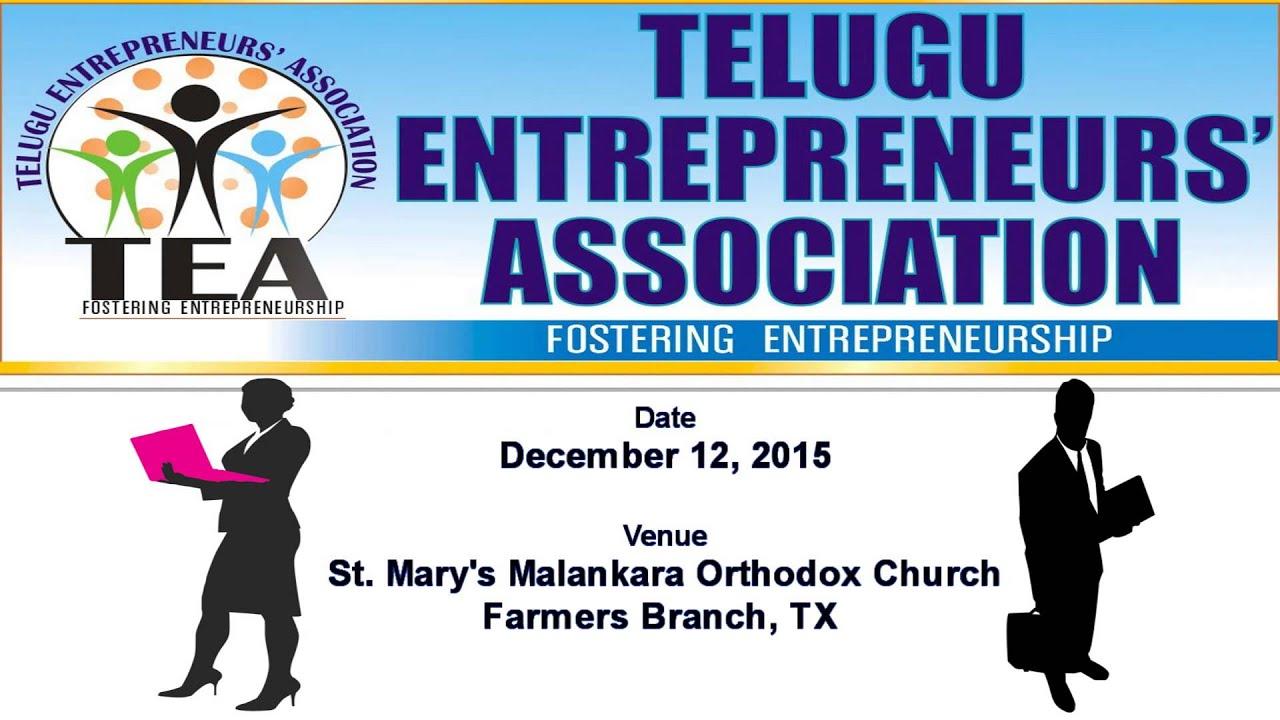 Video ID of TEA Women Entrepreneurs Seminar