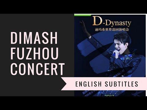 迪玛希Dimash D-Dynasty Fuzhou Concert- English Subtitles