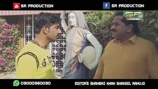 Akhtiyar Ali Dayo New Album 02 Promo SR Production 2018