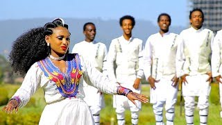 Download Timnit Welday - Weni | ወኒ - New Ethiopian Tigrigna Music 2018 (Official Video)