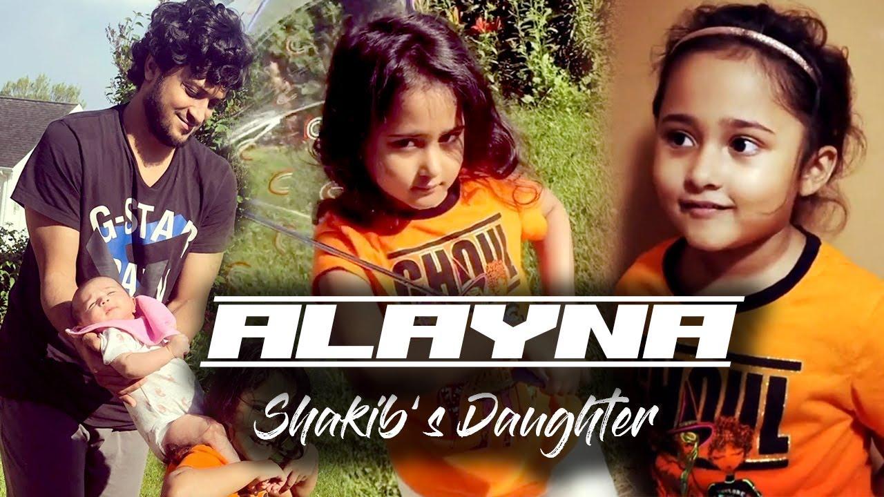 বাবা সাকিবকে নিয়ে বৃষ্টিতে এলাইনা - Shakib Al Hasan with Daughter Alayna & Errum Hasan