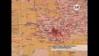 Марий Эл ТВ: Исторические зоны в Йошкар-Оле