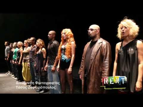 (HQ) Seasons Of Love (Ζήσε με αγάπη) - RENT - New Video Clip