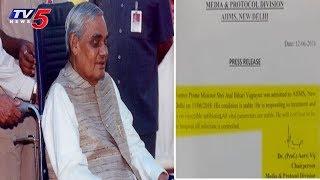 Atal Bihari Vajpayee Health Condition Latest Update | TV5 News