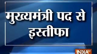 Bs yeddyurappa resigns as karnataka cm ahead of Floor tesl
