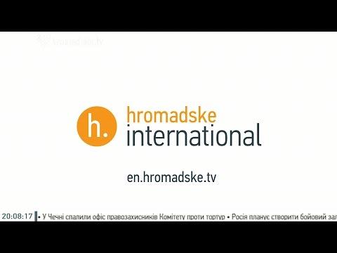 Hromadske International. The Sunday Show - New Faces, Same Politics In Post-Revolution Ukraine - Journalist