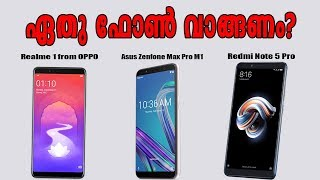 Oppo Realme 1 Vs Asus Zenfone max pro Vs Redmi note 5 pro Comparison And My Opinion
