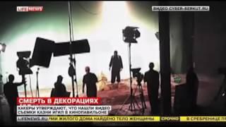 Казни ИГИЛ снимаются в Голливуде.Новости Украины.России.