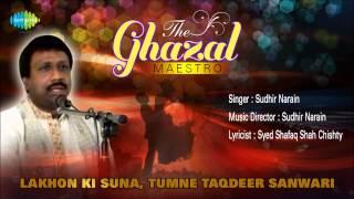 Lakhon Ki Suna, Tumne Taqdeer Sanwari | Ghazal Song | Sudhir Narain