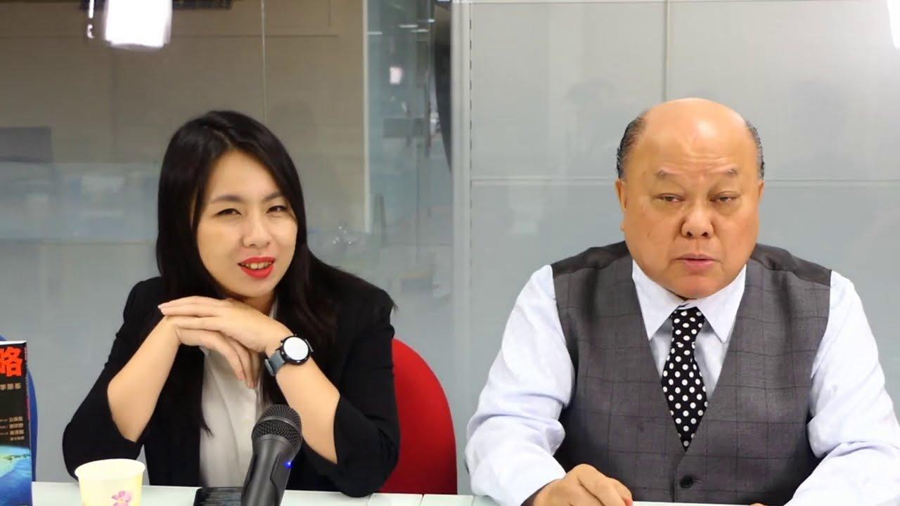 【野禮直播片段】「野禮」迎來重磅來賓! 台灣超級密碼是1949?