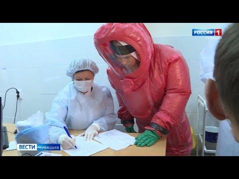Больницы Чувашии продолжают работу в особом режиме