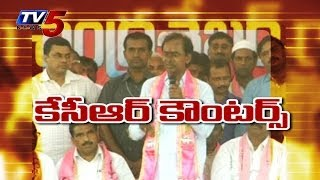 KCR Counters on T Congress @ Khammam Open Meet
