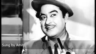 Tere jaisa yaar kahan | My Tribute to Kishore Kumar | Cover by Amit Agrawal | Amitabh Bachchan