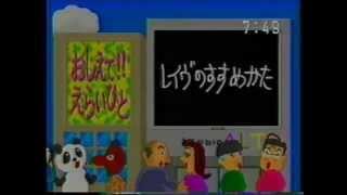 ウゴウゴルーガ おしえてえらいひと 小室哲哉(木) 小出由華 検索動画 29