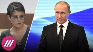 Пресс-конференция Путина с комментариями Хакамады. Прямой эфир