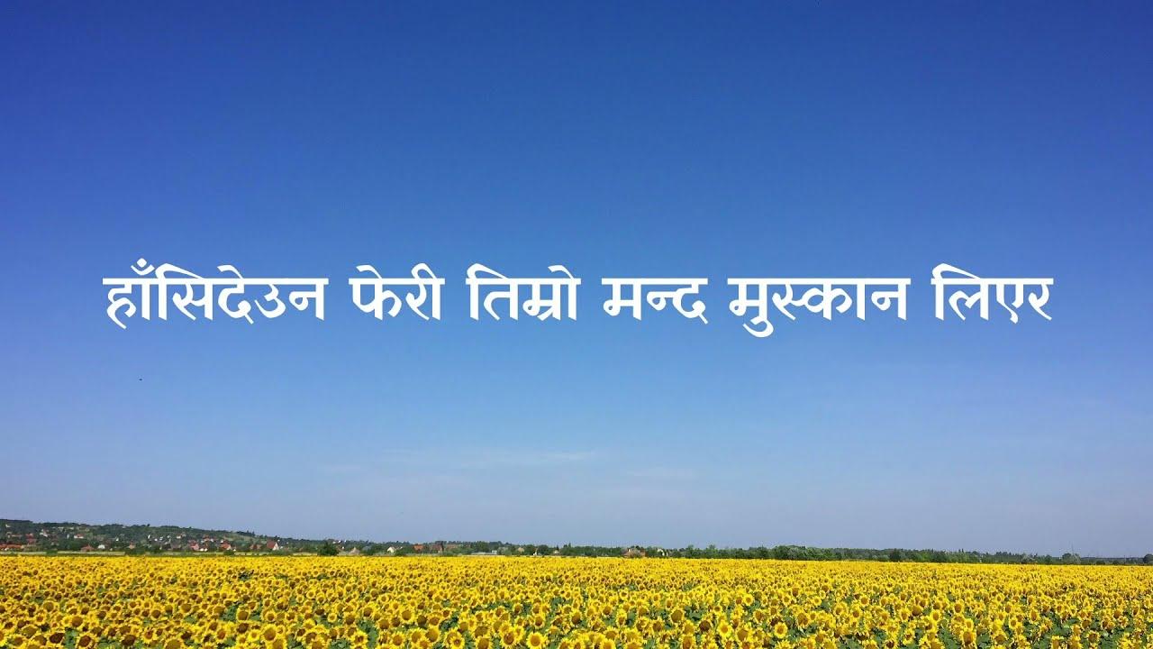 Download Mayalu - Vek x Yabesh Thapa (Lyrics)