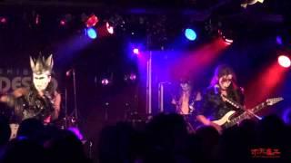 東京渋谷DESEO総世紀末計画 ~セイキマツを楽しもう!!Vol.4 阿の日】 2...