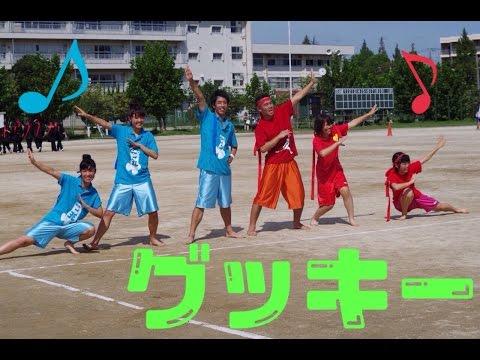 小金高校 体育祭 グッキー♪♪♪