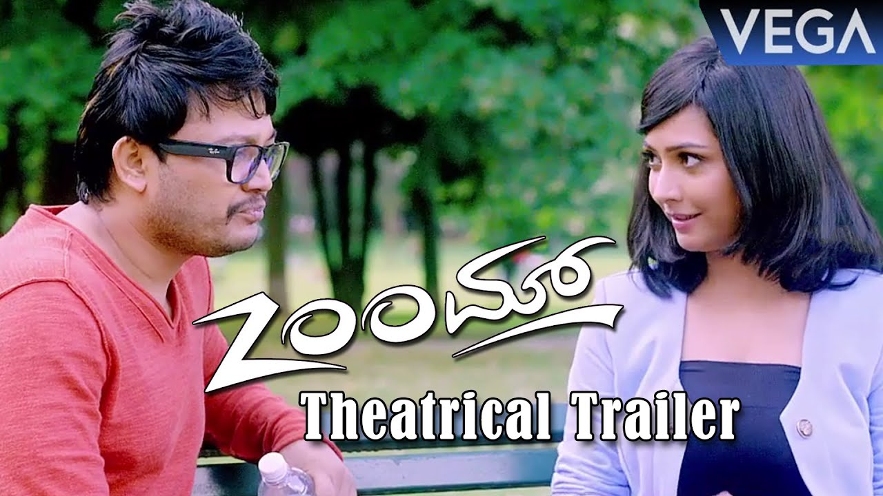 Zoom Movie Trailer || Ganesh, Radhika Pandit || Kanada Film 2016