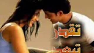 اغنيه شيماء مفيش في دنيا حاجه تقدر تحرمني منك