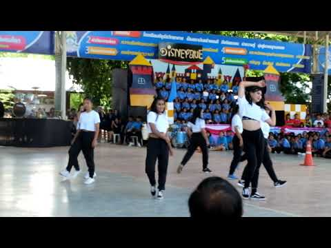 Sport Dance CK 61 Greenland
