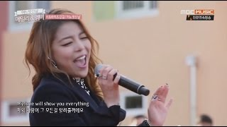 Love Will Show You Everything - AILEE & AMBER ONE FINE DAY (CUT)