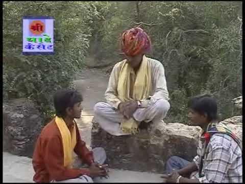 रामदेव गुर्जर देव माली भगवान देवनारायण भजन