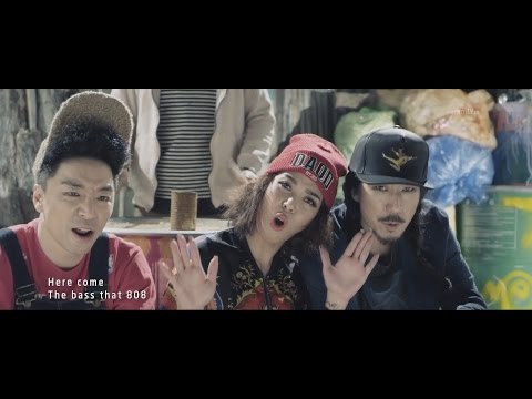 [韓中字HD]MFBTY - Bang Diggy Bang Bang 방뛰기방방 MV