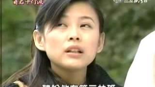 方馨/負君千行淚片段2