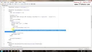 №7 PascalABC NET Калькулятор Разбор выражений Часть 5 Курсы обучение программирование 1с Курсы веб