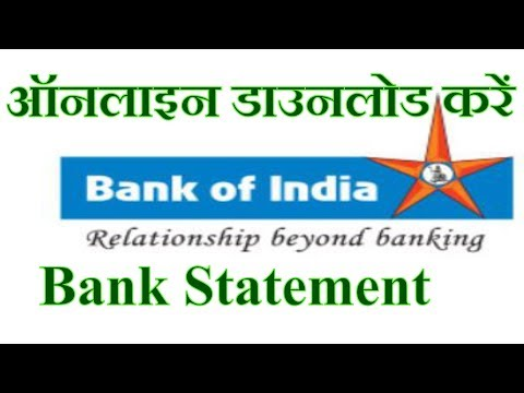 Online bank statement of indian