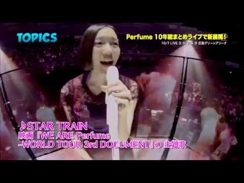 Perfume JCD 2015.10.11