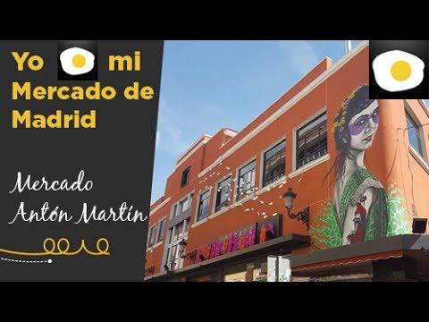 Mercado de Antón Martín | Yo amo mi Mercado de Madrid