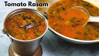 टमटर रसम  Tomato Rasam Recipe  Authentic Rasam Recipe  How to make Rasam  KabitasKitchen
