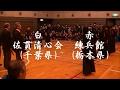 【剣道 小学生 決勝動画】練兵館 X 佐貫清心会 KENDO final game of Primary school