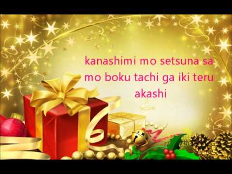 Japanese-Last Christmas Cover With Lyrics