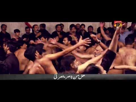 Hal Min Nasir - Rizvia Party 2016-17 - TP Muhrram Nohay 2016-17