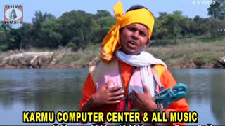 Bengali Purulia Song 2017 - Baul    Mahajan   New Release   Video Album - Phankey Phank