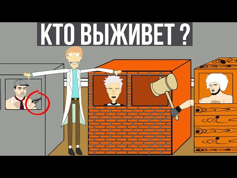 ВЛАД БУМАГА А4 (Анимация) - КТО ПЕРВЫЙ ВЫБЕРЕТСЯ из Непробиваемого ЯЩИКА! - Челлендж