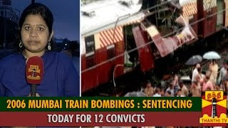 2006 Mumbai Train Bombings : Sentencing Today, Prosecution will Demand Maximum Punishment