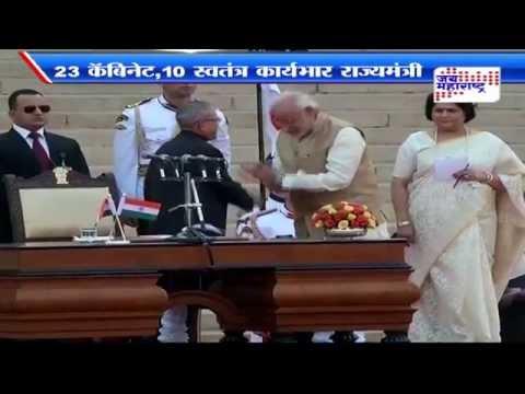 Modi's cabinet ministers