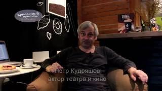 Горячий камень - Петр Кудряшов - Крылатые притчи